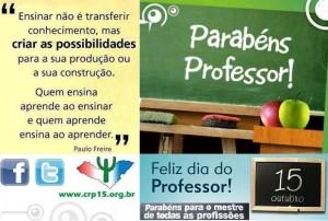 Dia do Professor 2013
